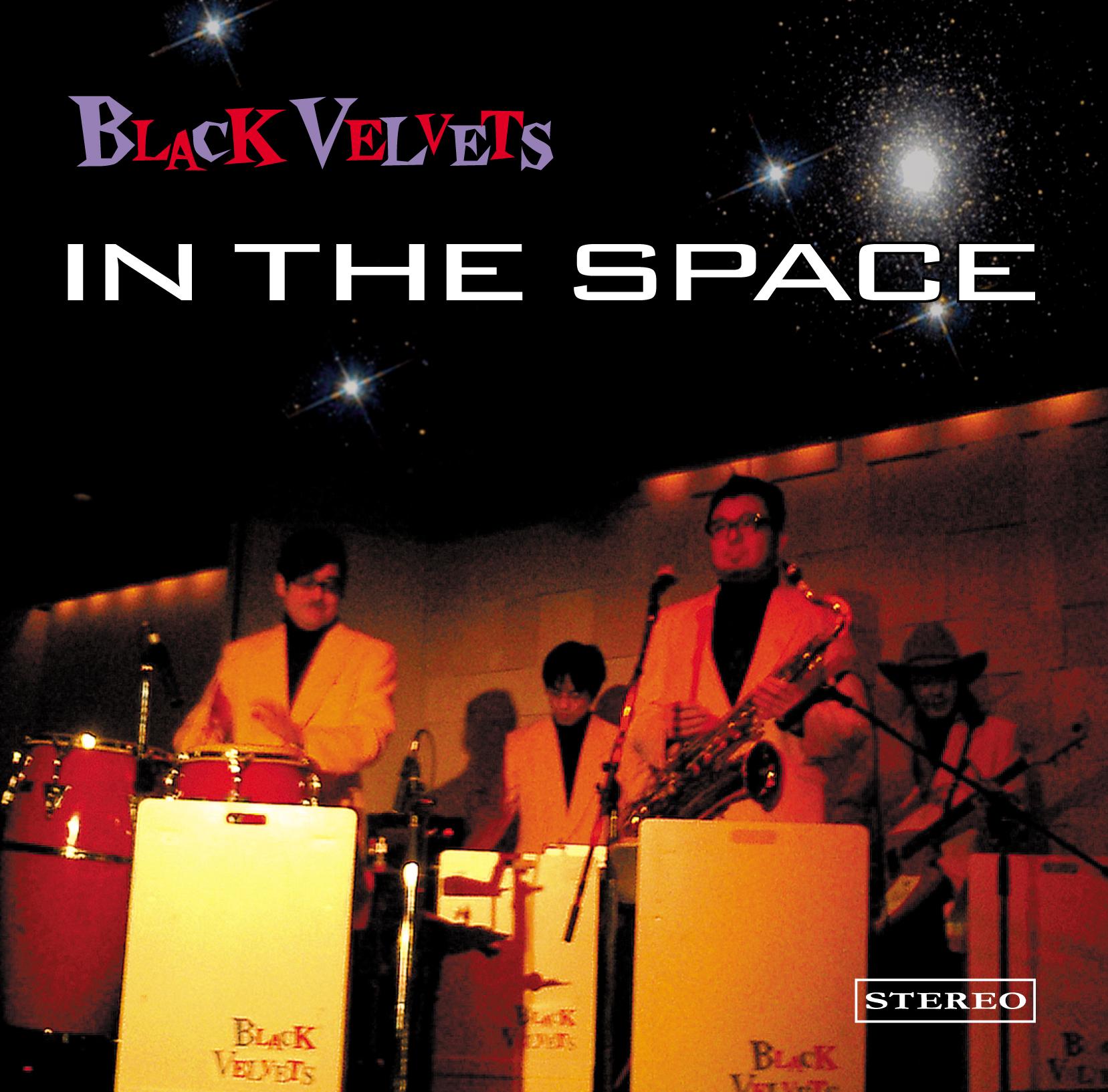 ブラックベルベッツの宇宙 ~ イン・ザ・スペース