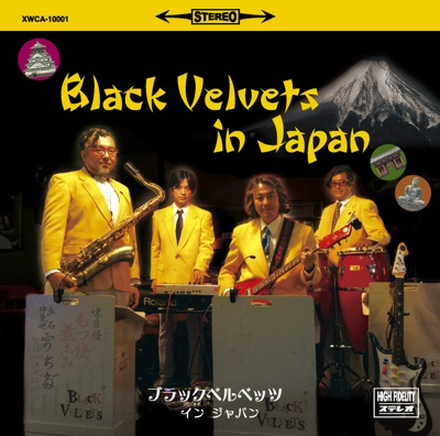 Black Velvets in Japan
