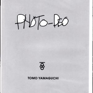 photo-deo